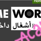 Homeworks Forum