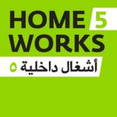 Homeworks Forum